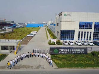 Global Success Circuits Co.,Ltd
